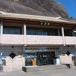 Yuping Hotel