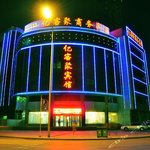 Yikeju Business Hotel