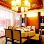 Shunfu Zhuangyuan Hotel