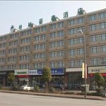 7 Days Inn Suqian Sihong Wutaishan Road