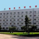 Tian Hua Hotel(Xiqing District)