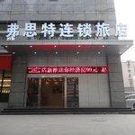 Zhenhao Hotel
