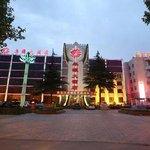Fengyuan Hotel