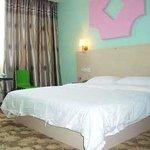 Shuchao Hotel Nanning Yinhai
