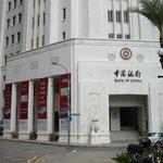 CNOOC Hotel