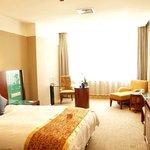 Sanhe Hotel (Huhhot Xinhua East Street) Photo