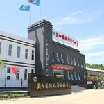 Foto de Jizhou International Travel Holiday Village