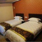 Jiashan City Hotel