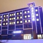 五月天精品酒店