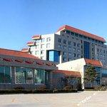 Weinisi Shuicheng Holiday Hotel