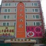 Liyuan Hotel(Huadu Avenue)