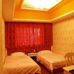 Tianjiu Hotel