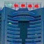 Ziteng Jiayuan Hotel