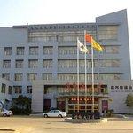Lujia Business Hotel