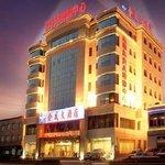 Lufeng Hotel