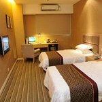 Guanglian Business Hotel (Xingbao)