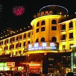 百盛商務酒店