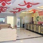 Yuchen Apartment Hotel