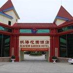 Bulaixing Hotel