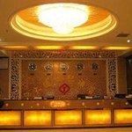 世紀陽光國際酒店