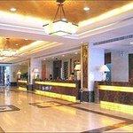 Boyuan Hotel