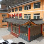 Jinxian Hotel