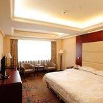 Changbaishan Hotel