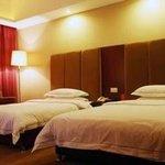 Loudi Hotel