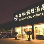 Chuanbei Hotel