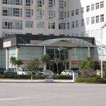 空港觀光大酒店