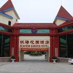 Longhai Hotel