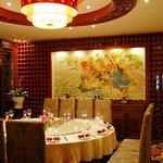 Baxian Hotel