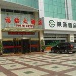 Tianhan Hotel