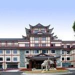Xinfazhan Hotel