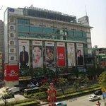 Songyuan Hotel Tongtai Road