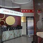 Jianghuayuan Hotel