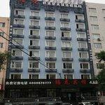 Xilong Hotel Shuangyashan