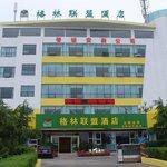 Lusheng Hotel