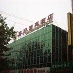 Yuegang Hotel