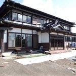 Oshino Fujikyu Hotel