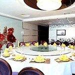 Yalujiang Hotel
