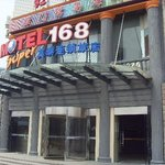 Motel 168 Shanghai Changzhong Road