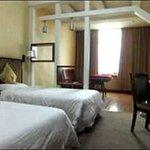 Zijing Huangguan Hotel