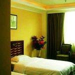 Haiyin Hotel