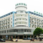 Guangmei Business Hotel