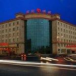 Dihua Hotel