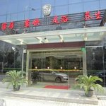 Jinzhong Business Hotel