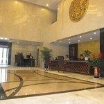 한팅 호텔