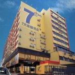 7天廣州火車站店