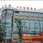 Wubao Hotel